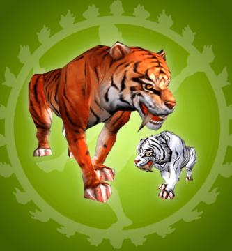 titulo domador de tigre tantra online